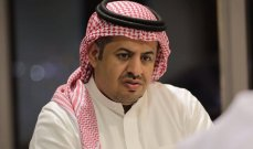 من هو غانم القحطاني الذي طالب الشعب السعودي بطرده؟