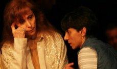"""ريما الرحباني بصورة مع فيروز: """"سيلفي والماضي خلفي"""""""