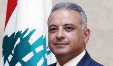 وزير الثقافة محمد وسام المرتضى يلتقي رئيسة مؤسسة سينما لبنان..  وهذا ما ناقشاه