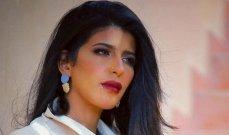 أروى عمر بهجوم قوي على منتقدي شكل زوجها : أبوس رجله لهذا السبب