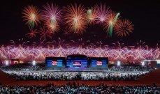 موسم الرياض يعلن عن مسيرة انطلاق عالمية