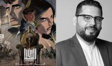 """خاص- مروان حرب يتحدث عن فيلم الرسوم المتحركة للكبار """"أليفيا ٢٠٥٣"""" الذي رُشّح لجائزة عالمية"""