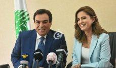 خاص بالصور-جورج قرداحي يتسلم رسمياً منصبه كوزير للإعلام من منال عبد الصمد