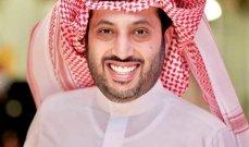 تركي آل الشيخ يعلن تعاقده مع فرقة كورية لموسم الرياض.. فمن هي؟