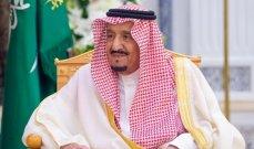 رسام سعودي يكشف شراء الملك سلمان بن عبد العزيز للوحته بهذا المبلغ الخيالي
