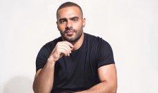 """جوزيف عطية يفاجئ المتابعين بصورة مع """"سوبر مايا"""""""