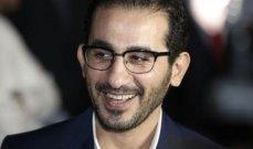 أحمد حلمي يفقد صديقا لم يفارقه أبداً