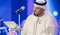 """بالصور- حسين الجسمي يحتفل باليوم الوطني السعودي بـ""""حته من قلبي"""".. وهذا ما فعله الجمهور"""