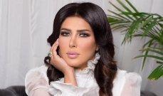 زهرة عرفات تُحدث ضجة بمنشورها الجديد
