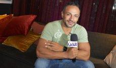 محمد عطية يكشف عن وشم رابع-بالصورة