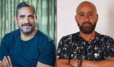 قراء الفن يختارون أحمد السقا وأمير كرارة أفضل ممثلين مصريين عن دورهما في نسل الأغراب