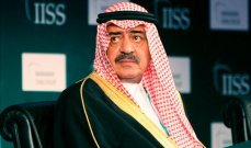 حقيقة وفاة الأمير مقرن بن عبد العزيز شقيق الملك سلمان