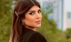 غدير السبتي تكشف هذه الصفة عن لجين عمران - بالفيديو