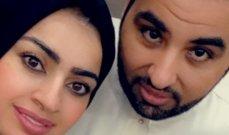 بالفيديو - أميرة الناصر ومشعل الخالدي يثيران السخرية بفيديو رومانسي لهما والجمهور : قمة القرف
