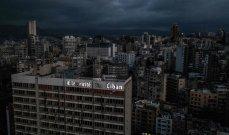 """إنقطاع الكهرباء في لبنان يدخل """"الترند"""".. وهذا ما قاله المتابعون"""