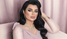مصطفى الآغا يحرج أصيل هميم ويكشف عن هوية حبيبها الشهير!