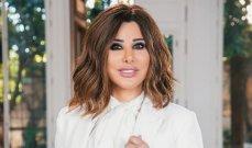 """نجوى كرم تطلق صرختها ضد المخدرات: """"نعش السم ناطرك"""" - بالفيديو"""