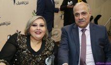 """الشاعرة رلى الحلو والعميد الياس أبو خليل يثوران على طريقتهما في """"بقايا من ثورة حب"""""""