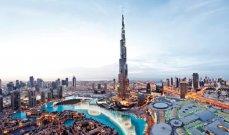 الإقامة الذهبية في الإمارات: كيف يمكن الحصول عليها وما هي إمتيازاتها؟