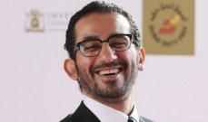 أحمد حلمي يعبر عن سعادته لاختياره سفيراً إقليمياً لليونيسف-بالصور