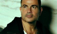 """حلمي عبد الباقي :""""هذا القرار كان اللحظة الفارقة في حياة عمرو دياب"""""""