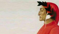 إختتام مهرجان بيروت للأفلام الفنية الوثائقية في الذكرى الـ ٧٠٠ لرحيل الشاعر الإيطالي دانتي أليغييري