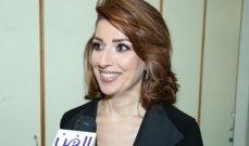 """نادين عواد داغر :""""هذا ما قاله والدي فؤاد عواد في الدقائق الأخيرة قبل رحيله"""""""