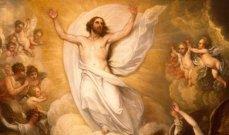 الفصح عبور يسوع المسيح من الجحيم إلى القيامة ودعوة للمحبة