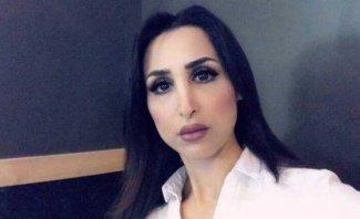 هند القحطاني تصدم المتابعين بقولها: أحب أن أزرطه - بالفيديو