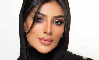 فيديو يثير الجدل حول حمل فاطمة الأنصاري رغم انفصالها عن يعقوب بوشهري