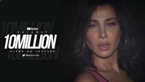 """نانسي عجرم تحتفل بوصول """"سلامات"""" إلى الـ10 مليون"""