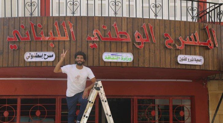 بالفيديو- مسرح إسطنبولي يُطلق مهرجان لبنان المسرحي الدولي للحكواتي