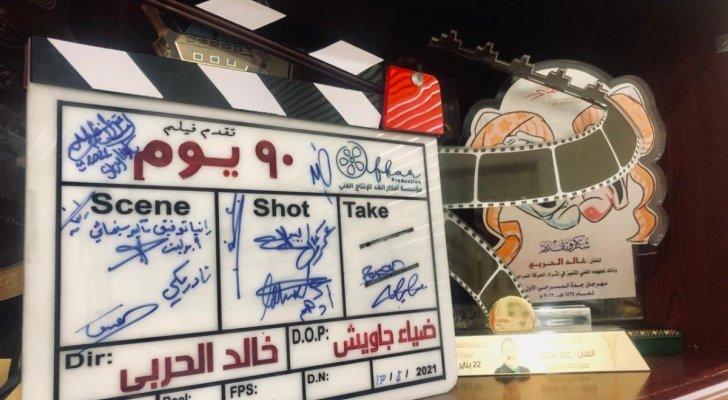 """خالد الحربي ينتهي من تصوير """"90 يوم"""".. وهذه التفاصيل – بالصور"""