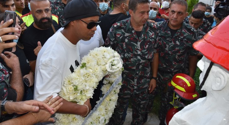 """خاص وبالفيديو- رونالدينيو يتضامن مع لبنان في ذكرى إنفجار المرفأ و""""الفن"""" يلتقي أهالي ضحايا فوج إطفاء بيروت"""