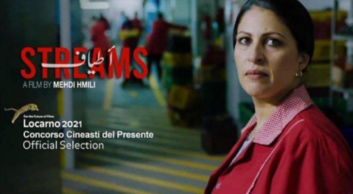 فيلم اطياف streams مرجح للمشاركة في المهرجانات العالمية